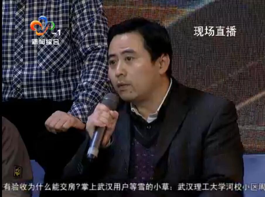 东湖生态旅游风景区管委会副主任陈建新:办理群众投诉政府有严格规定