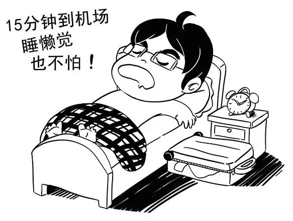 动漫 卡通 漫画 设计 矢量 矢量图 素材 头像 583_441