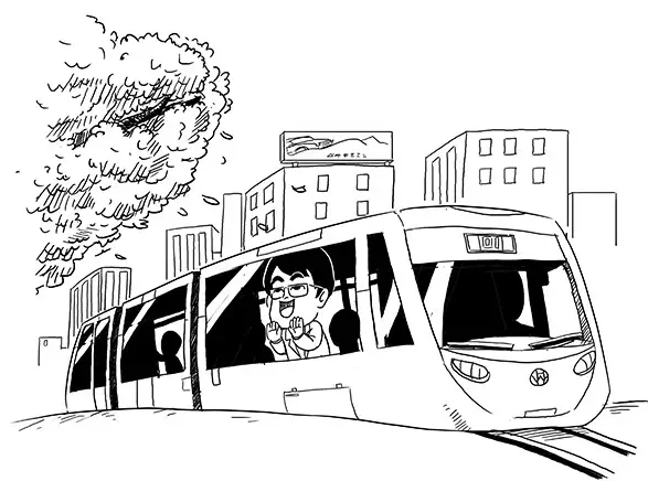 动漫 简笔画 漫画 手绘