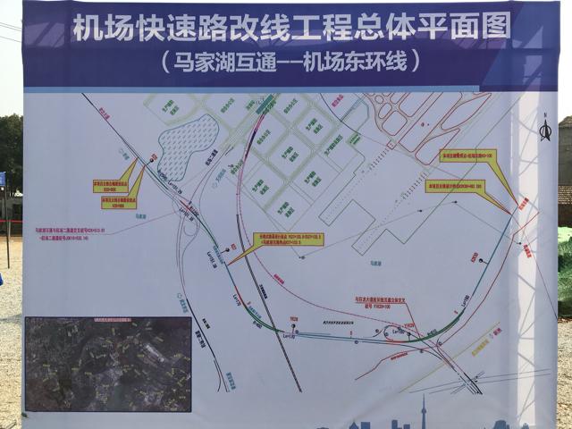 与规划的机场东环线以环岛形式相接.