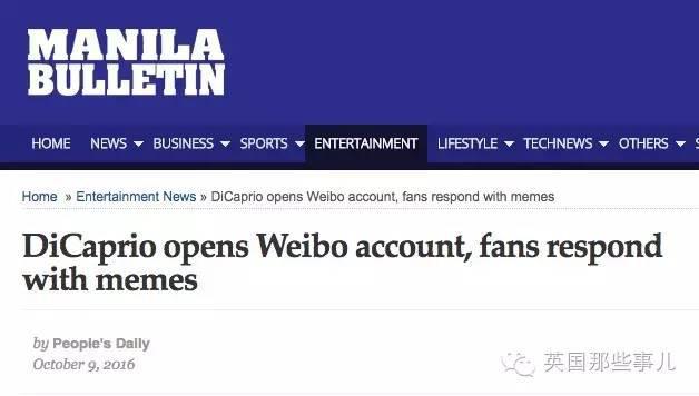 马尼拉公报:小李子开了个微博. 就被表情包刷了.