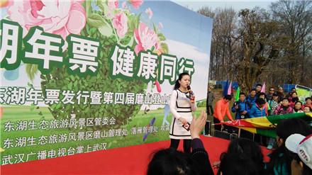 东湖生态旅游风景区管委会宣传部部长钟国 管委会旅游局副局长钟守文