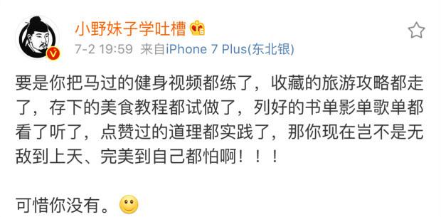 新闻哥吐槽:凤凰古城因降雨河水变浑,女游客崩溃要民警把水变清