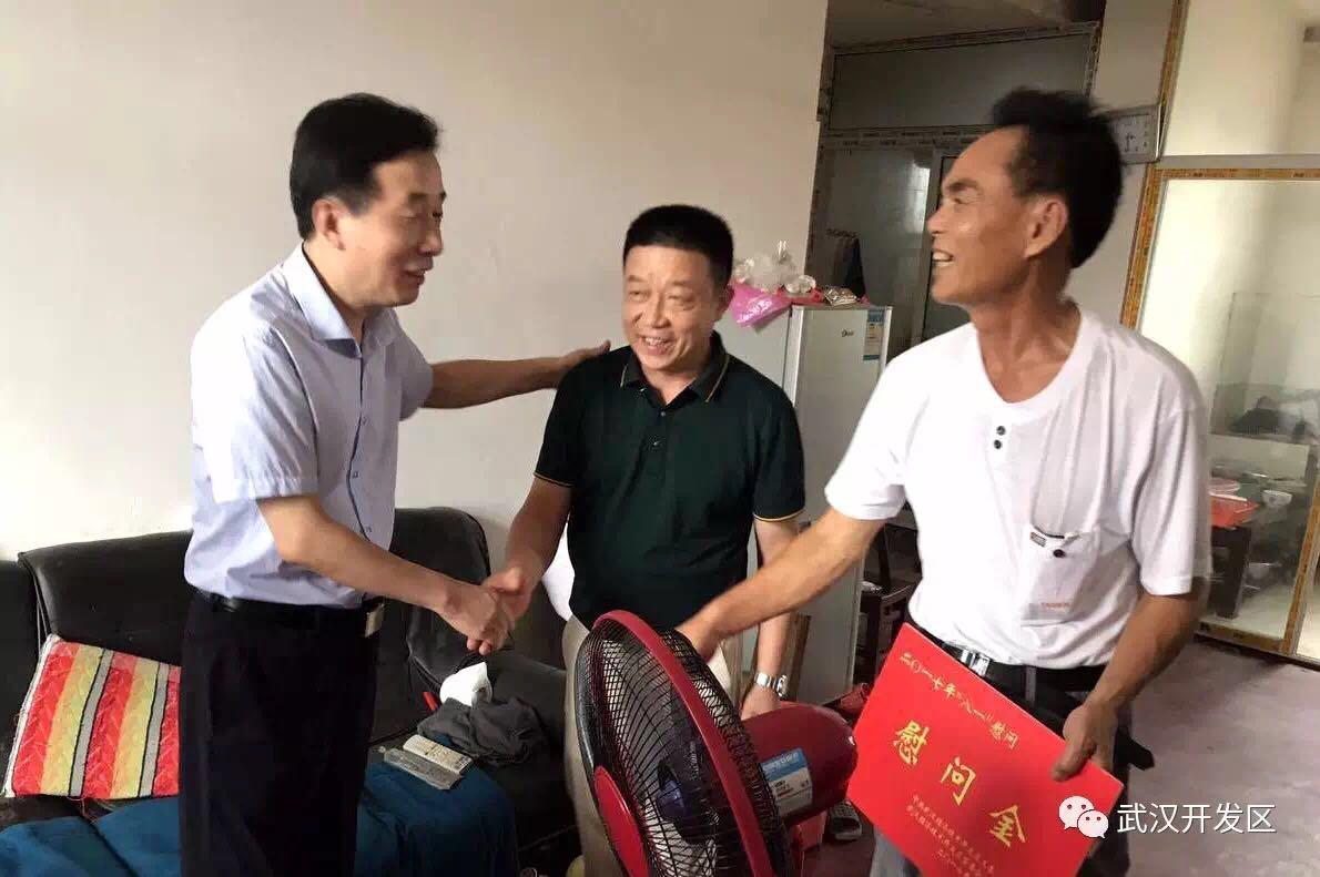 【独家·见微】武汉开发区领导八一慰问,向最可爱的人