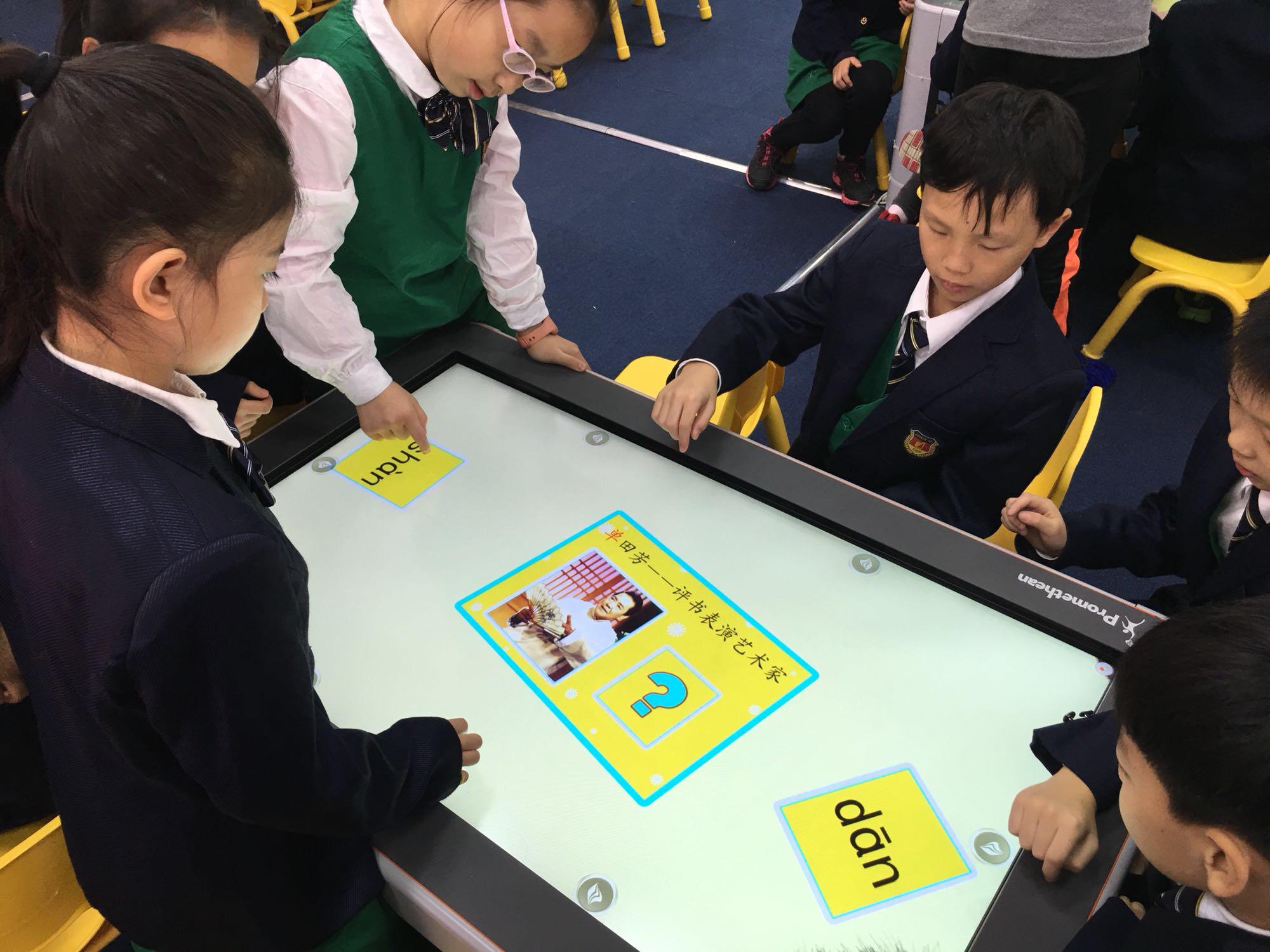【独家见微】无纸化小学走进武汉市课堂教学小学第六烟台开发区图片