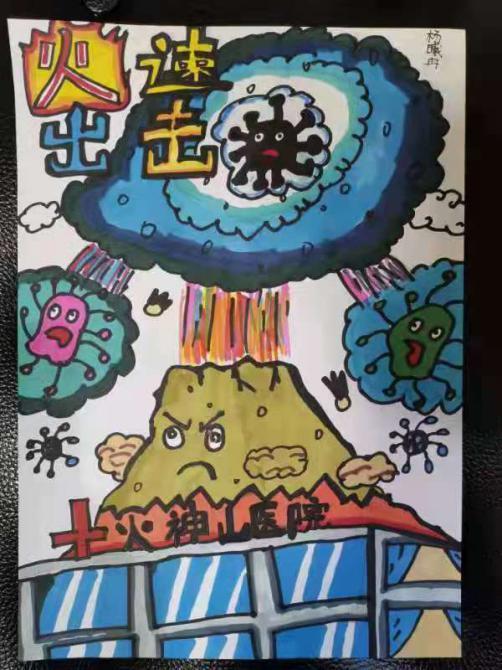武汉儿童抗疫宣传画网络接力火爆,山东小朋友强力声援