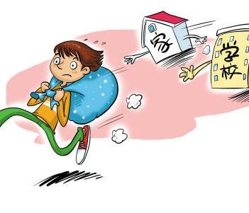 动漫 卡通 漫画 设计 矢量 矢量图 素材 头像 351_301