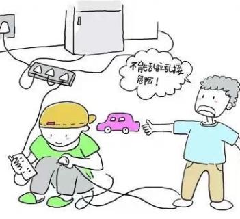 动漫 简笔画 卡通 漫画 手绘 头像 线稿 351_320