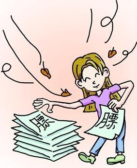 动漫 卡通 漫画 设计 矢量 矢量图 素材 头像 283_345